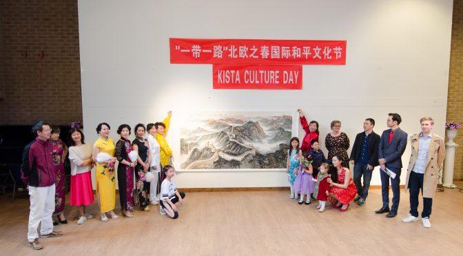 """今日头条:2019 """"一带一路""""北欧之春国际和平文化节和Kista Culture Day 在瑞典成功举办"""