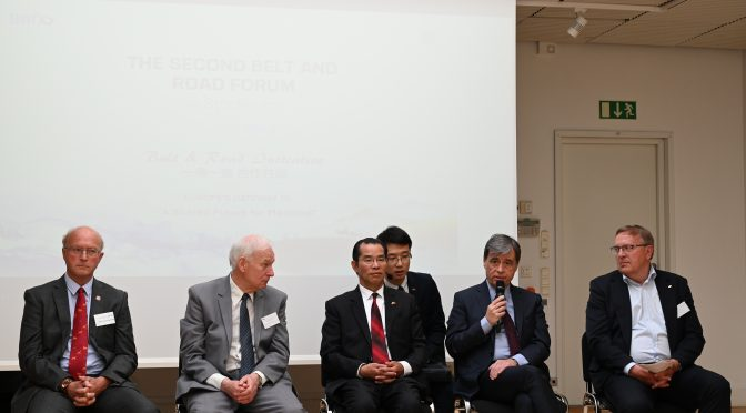 Video 3: The Second Belt and Road Forum in Stockholm