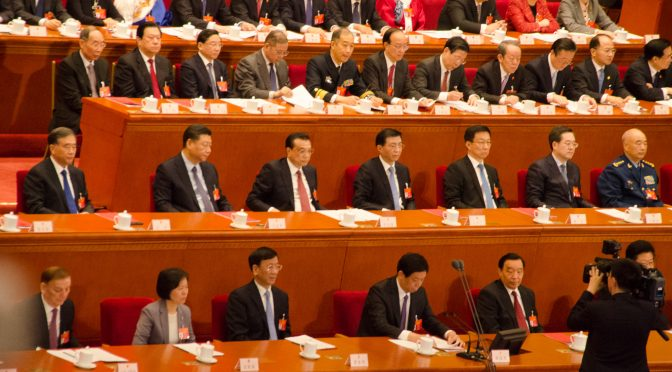 2018年3月两会现场报道人大选举习近平为国家主席