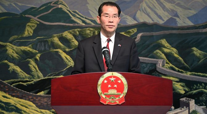 Ambassador Gui Congyou says Sino-Swedish relations will be carried forward by the young and hopes the young will play a leading role