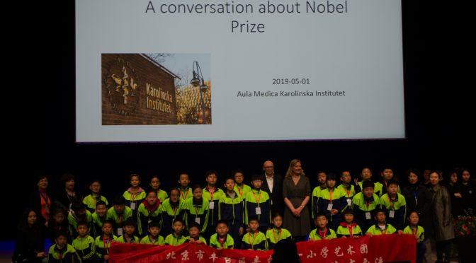 北京金帆艺术团学生在诺贝尔大讲堂与诺奖大师对话
