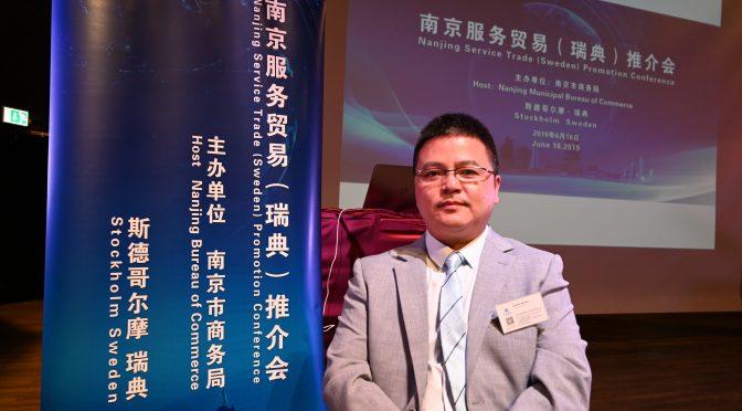 今日头条:视频:专访中电环保股份有限公司副总经理张伟