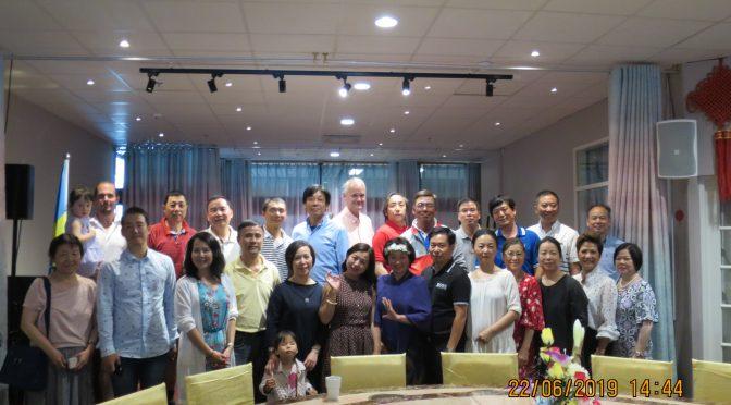 今日头条:瑞典华人工商联合总会庆祝仲夏节