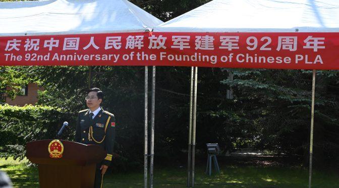 中国驻瑞典使馆举行庆祝建军92周年招待会