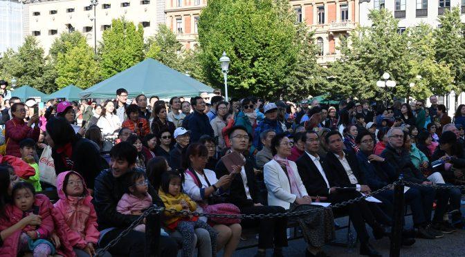 今日头条:中国驻瑞典使馆和孔子学院总部共同举办2019斯德哥尔摩汉语文化节暨中国日活动