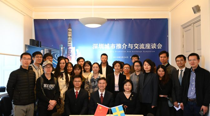 Shenzhen Promotion and Communication Presentation held in Stockholm