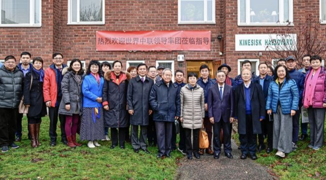 Ma Jianzhong, Chairman of WFCMS leading a delegation Visits Sweden