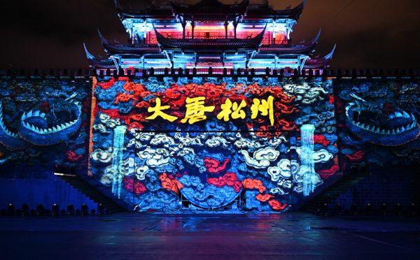2019海外华文媒体感知中国(四川藏区)行(12)《大唐松州》歌舞剧在露天剧场演出气势宏大