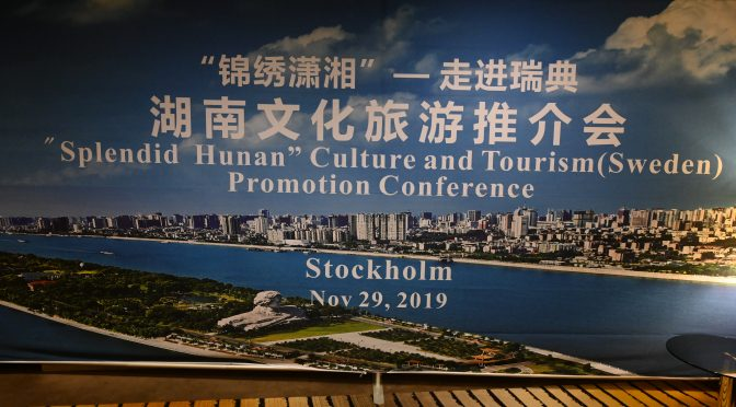 Hunan Cultural and Tourism Promotion Conference held in Stockholm