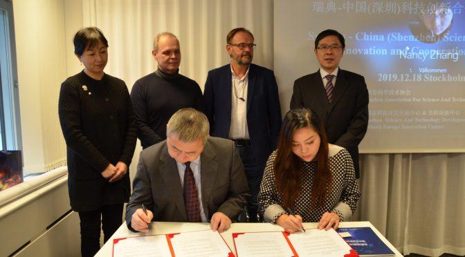 中国深圳—瑞典科技创新合作交流活动成功举办