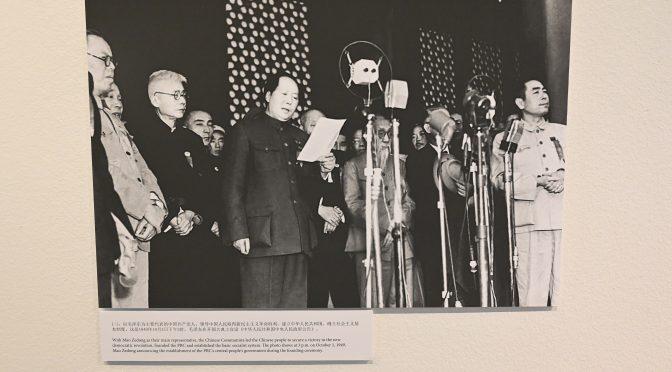 今日头条:新中国70周年图片展:看看中国做了哪些好事儿