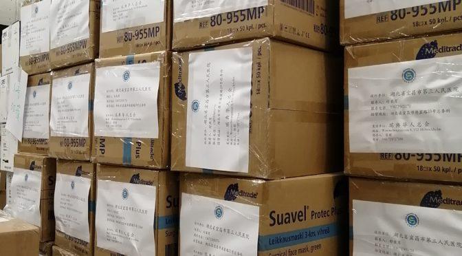 瑞典华⼈总会第⼀批医疗援助物资将运往湖北宜昌