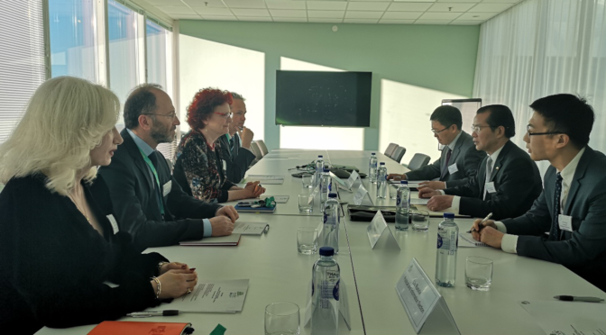 Ambassador Gui Briefs ECDC on Chinese Efforts to Combat COVID-19