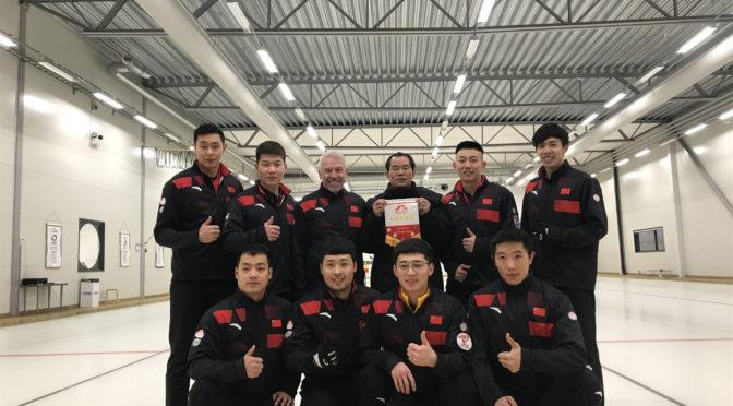 桂从友大使看望中国国家男子冰壶队队员