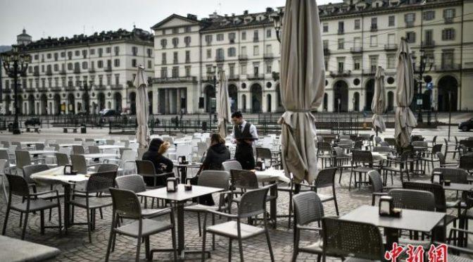 意大利确诊病例增至12598例 总理宣布关闭所有商铺