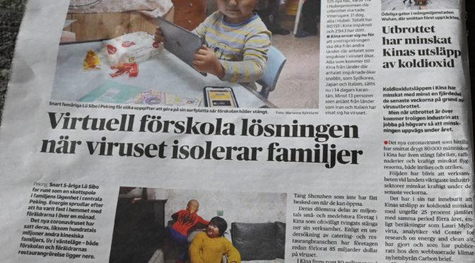 《瑞典日报》报道中国人疫情之下宅在家里不忘学习的精神