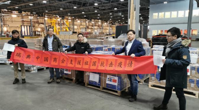 凝心聚力- 共克时艰瑞典中国商会第二批援助湖北物资已抵达国内