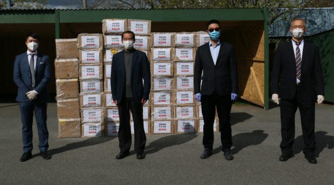驻瑞典使馆联袂浙江省海宁市向旅瑞侨胞和留学生发放防控物资