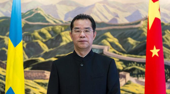中国驻瑞典大使桂从友发表署名文章不畏浮云遮眼望 坚守初心再出发
