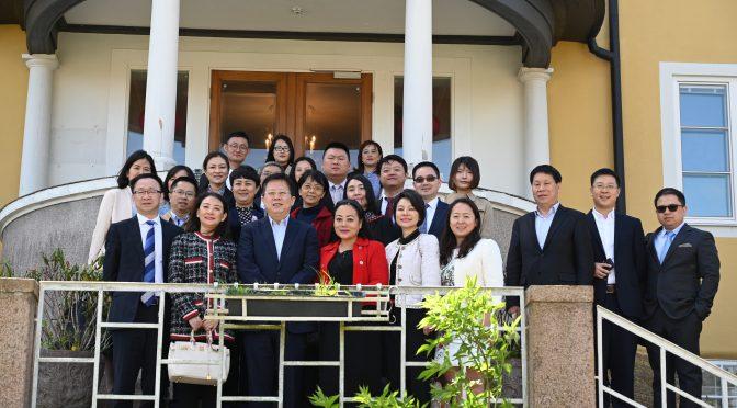 今日头条:重庆两江新区举办外资云推介.欧洲专场推介会 Chongqing Liangjiang New Area launches online promotion conference European Special
