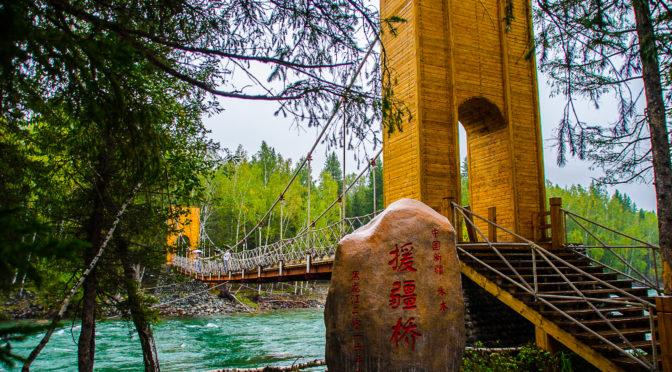 观点:瑞典华人华侨应该是中瑞之间的桥梁
