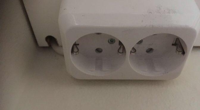 特稿:从安全开关插座来看瑞典的安全努力