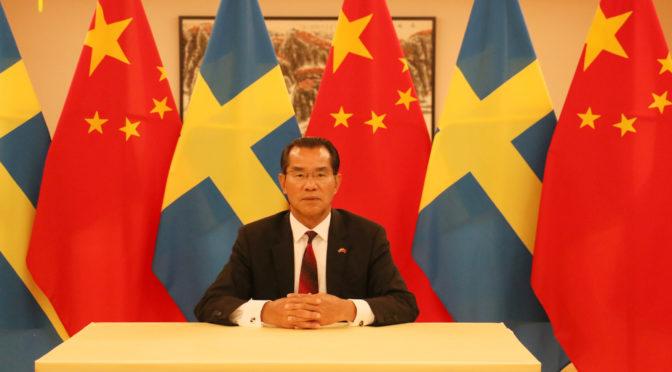 Ambassador Gui: Reformer, öppnande och tolerans mot omvärlden främjar en framgångsrik utveckling i Kina