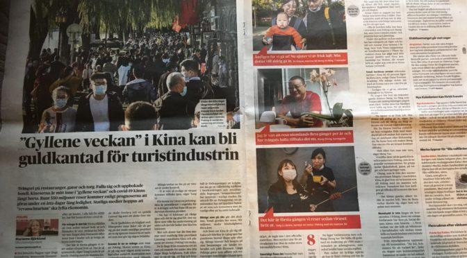 """瑞典每日新闻报大幅报道中国双节""""黄金周"""""""