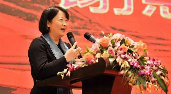 谢惠蓉出席省客属海外联谊会成立30周年纪念大会暨第七届理事会就职典礼
