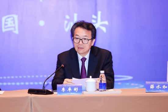 中国侨商联合会会长会在汕头召开 李卓彬出席并讲话