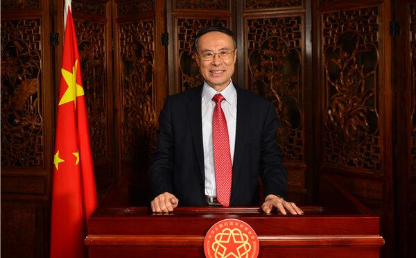 """""""亲情中华·百年变迁""""庆祝中国共产党 成立100周年书画名家邀请展在北京举行"""