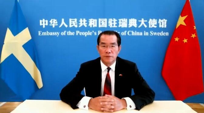"""中国发展 世界获益 ——桂从友大使在瑞典中小企业""""中国日""""活动上的致词"""