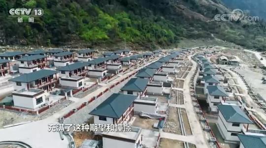 铁路建设、易地搬迁,繁荣发展70年的西藏迎来了新篇章