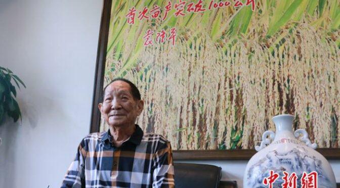 """""""杂交水稻之父""""袁隆平逝世 一生为""""两个梦想""""奋斗"""