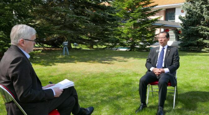 桂从友大使就中瑞建交71周年和两国关系发展等问题接受瑞典《快报》专访