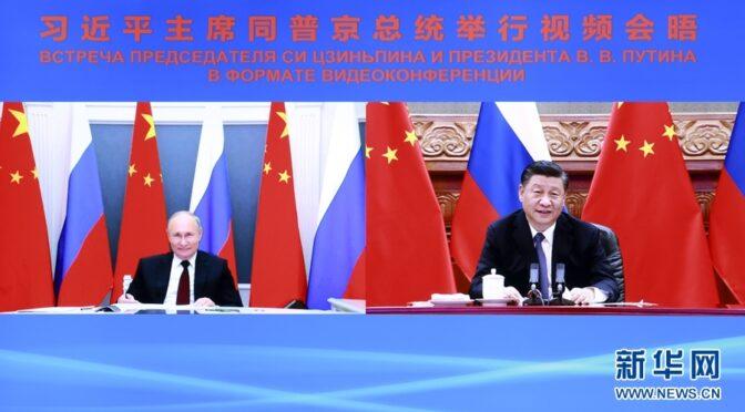 《中俄睦邻友好合作条约》签署20周年的联合声明(全文)
