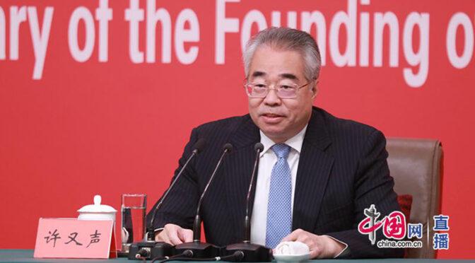 今日头条:庆祝中国共产党成立100周年新闻发布会实录