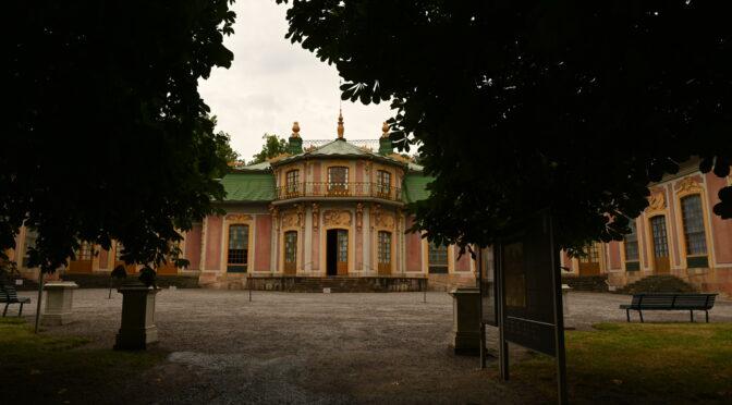 传统与现代完美结合–瑞典皇后岛中国宫学术艺术展6月28日到8月22日对外开放