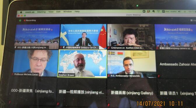 白俄罗斯驻瑞典大使祝贺中国共产党建党100周年