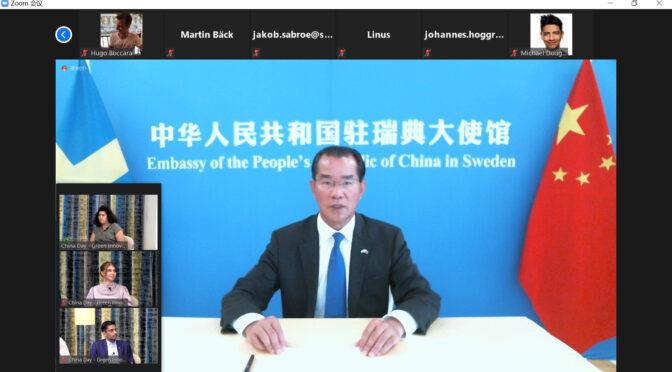 桂从友大使说中国已庄严承诺将全面落实联合国2030年可持续发展议程 愿意借鉴瑞典绿色低碳发展经验