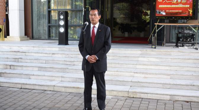 中国驻瑞典使馆举办庆祝建军94周年活动