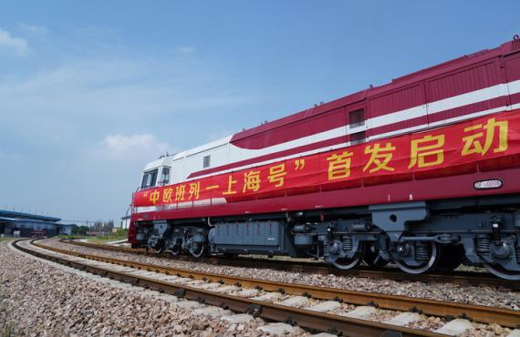 中国最大贸易口岸首发中欧班列