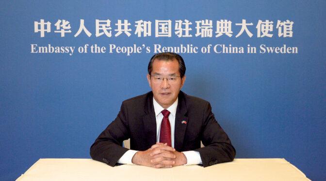 中国驻瑞典大使桂从友离任回国给华人华侨的一封信