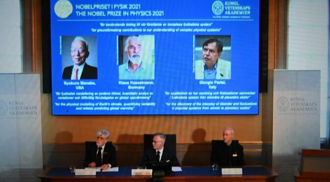 德意美(日)科学家分享2021诺贝尔物理学奖