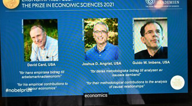 纪念诺贝尔经济学奖宣布三位美经济学家获奖
