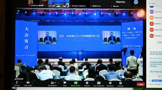 今日头条:反恐,去极端化和人权保障国际研讨会在广州和线上成功举办
