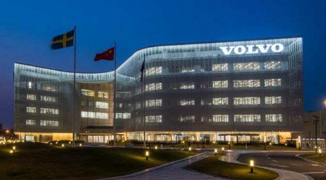 沃尔沃汽车上市牵动瑞典工业和就业形势